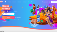 Cadoola Casino - Screenshot